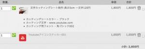 スクリーンショット 2014-02-12 13.12.16
